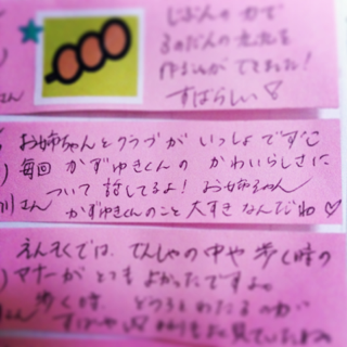 iphone/image-20131102231220.png